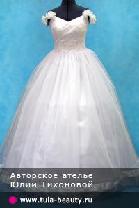 Свадебные платья г тула